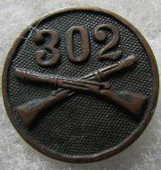 WW I - 302 Reg (76 Div)